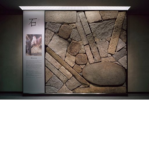 stone work for Narita International Airport by Matsuzaki Katsuyoshi